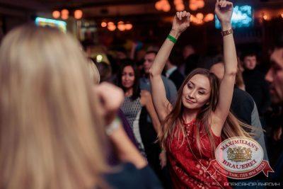 «Дыхание ночи»: DJ Denis Agamirov (Москва), 7 ноября 2015 - Ресторан «Максимилианс» Челябинск - 25