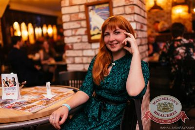 Константин Никольский, 18 мая 2016 - Ресторан «Максимилианс» Челябинск - 07