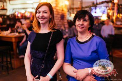 Константин Никольский, 18 мая 2016 - Ресторан «Максимилианс» Челябинск - 13