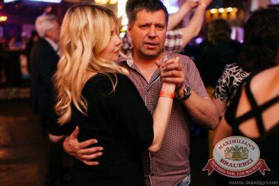 Константин Никольский, 18 мая 2016 - Ресторан «Максимилианс» Челябинск - 15