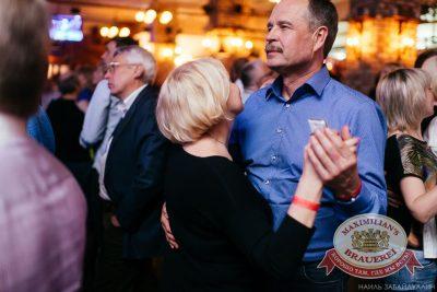 Константин Никольский, 18 мая 2016 - Ресторан «Максимилианс» Челябинск - 16