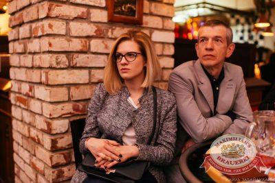Константин Никольский, 18 мая 2016 - Ресторан «Максимилианс» Челябинск - 18