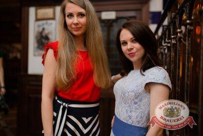 Би-2, 26 мая 2016 - Ресторан «Максимилианс» Челябинск - 05