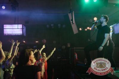 День именинника, 28 мая 2016 - Ресторан «Максимилианс» Челябинск - 03