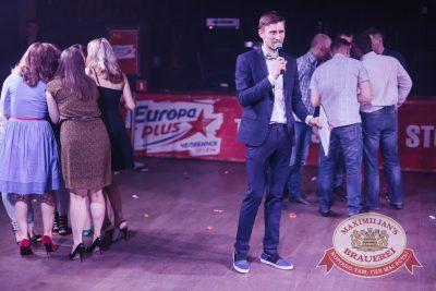 День именинника, 28 мая 2016 - Ресторан «Максимилианс» Челябинск - 12