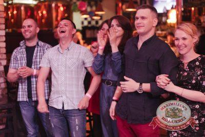 День именинника, 28 мая 2016 - Ресторан «Максимилианс» Челябинск - 15