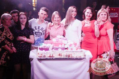 День именинника, 28 мая 2016 - Ресторан «Максимилианс» Челябинск - 16
