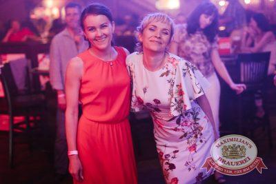 День именинника, 28 мая 2016 - Ресторан «Максимилианс» Челябинск - 19