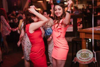 День именинника, 28 мая 2016 - Ресторан «Максимилианс» Челябинск - 20