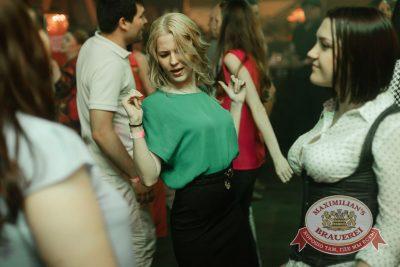День именинника, 28 мая 2016 - Ресторан «Максимилианс» Челябинск - 22