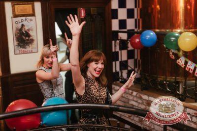 День именинника, 28 мая 2016 - Ресторан «Максимилианс» Челябинск - 25