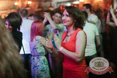 День именинника, 28 мая 2016 - Ресторан «Максимилианс» Челябинск - 26