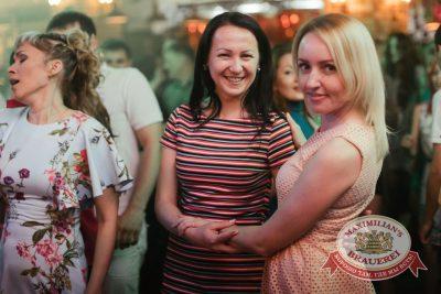 День именинника, 28 мая 2016 - Ресторан «Максимилианс» Челябинск - 28