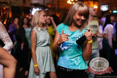 «Дыхание ночи»: Dj Spark (Москва) - Ресторан «Максимилианс» Челябинск - 17