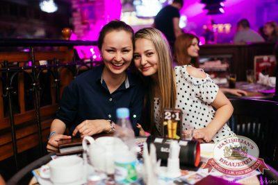 «Дыхание ночи»: Dj Spark (Москва) - Ресторан «Максимилианс» Челябинск - 27