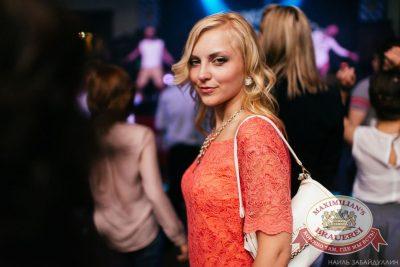 «Дыхание ночи»: Dj Spark (Москва) - Ресторан «Максимилианс» Челябинск - 30