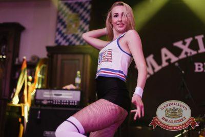 «Дыхание ночи»: Euro Football party, 10 июня 2016 - Ресторан «Максимилианс» Челябинск - 01
