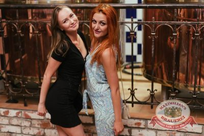 «Дыхание ночи»: Euro Football party, 10 июня 2016 - Ресторан «Максимилианс» Челябинск - 04