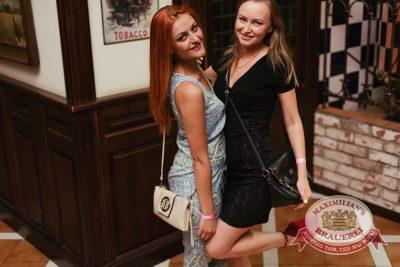 «Дыхание ночи»: Euro Football party, 10 июня 2016 - Ресторан «Максимилианс» Челябинск - 06