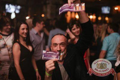 «Дыхание ночи»: Euro Football party, 10 июня 2016 - Ресторан «Максимилианс» Челябинск - 10