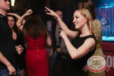 «Дыхание ночи»: Euro Football party, 10 июня 2016 - Ресторан «Максимилианс» Челябинск - 11