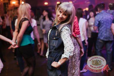 «Дыхание ночи»: Euro Football party, 10 июня 2016 - Ресторан «Максимилианс» Челябинск - 14