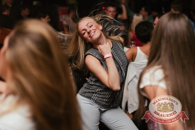 «Дыхание ночи»: Euro Football party, 10 июня 2016 - Ресторан «Максимилианс» Челябинск - 21