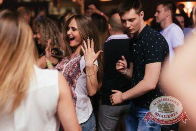 «Дыхание ночи»: Euro Football party, 10 июня 2016 - Ресторан «Максимилианс» Челябинск - 22