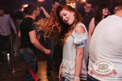 «Дыхание ночи»: Euro Football party, 10 июня 2016 - Ресторан «Максимилианс» Челябинск - 23