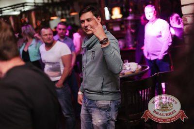 «Дыхание ночи»: Euro Football party, 10 июня 2016 - Ресторан «Максимилианс» Челябинск - 24