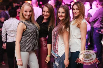 «Дыхание ночи»: Euro Football party, 10 июня 2016 - Ресторан «Максимилианс» Челябинск - 25