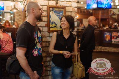 Чайф, 16 июня 2016 - Ресторан «Максимилианс» Челябинск - 07