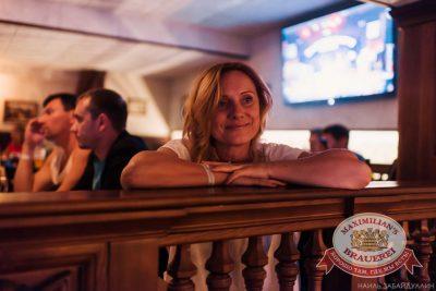 Чайф, 16 июня 2016 - Ресторан «Максимилианс» Челябинск - 09