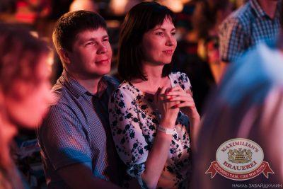 Чайф, 16 июня 2016 - Ресторан «Максимилианс» Челябинск - 16