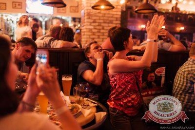 Чайф, 16 июня 2016 - Ресторан «Максимилианс» Челябинск - 20
