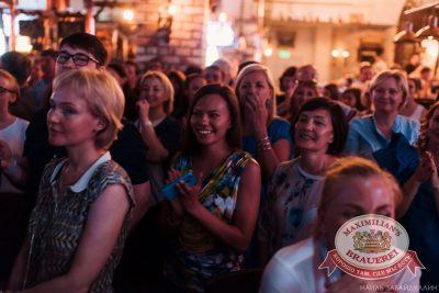 Чайф, 16 июня 2016 - Ресторан «Максимилианс» Челябинск - 22