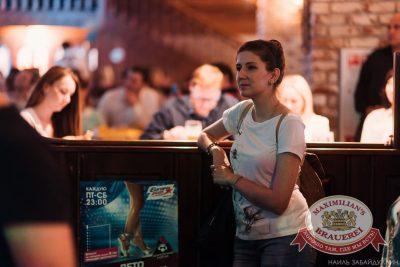 Чайф, 16 июня 2016 - Ресторан «Максимилианс» Челябинск - 23