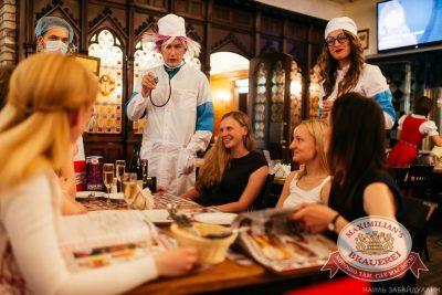 День медика, 18 июня 2016 - Ресторан «Максимилианс» Челябинск - 04