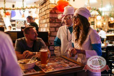 День медика, 18 июня 2016 - Ресторан «Максимилианс» Челябинск - 05