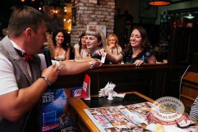 День медика, 18 июня 2016 - Ресторан «Максимилианс» Челябинск - 07