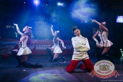 День медика, 18 июня 2016 - Ресторан «Максимилианс» Челябинск - 10