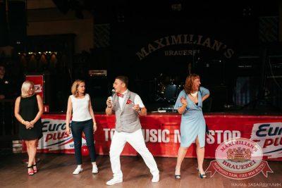 День медика, 18 июня 2016 - Ресторан «Максимилианс» Челябинск - 11