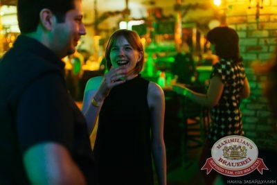День медика, 18 июня 2016 - Ресторан «Максимилианс» Челябинск - 18