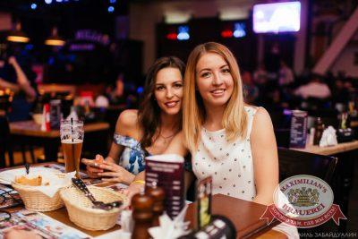 День медика, 18 июня 2016 - Ресторан «Максимилианс» Челябинск - 28