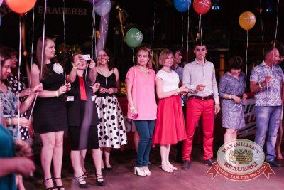 День именинника, 24 июня 216 - Ресторан «Максимилианс» Челябинск - 07