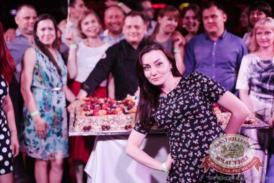 День именинника, 24 июня 216 - Ресторан «Максимилианс» Челябинск - 22