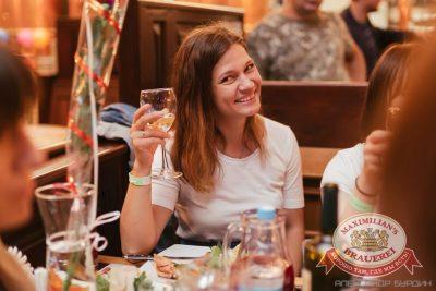 День именинника, 24 июня 216 - Ресторан «Максимилианс» Челябинск - 32