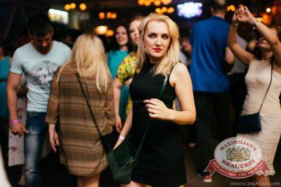 «Дыхание ночи»: S.O.S, 25 июня 2016 - Ресторан «Максимилианс» Челябинск - 06