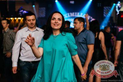 «Дыхание ночи»: S.O.S, 25 июня 2016 - Ресторан «Максимилианс» Челябинск - 07