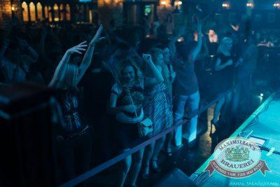 «Дыхание ночи»: S.O.S, 25 июня 2016 - Ресторан «Максимилианс» Челябинск - 12